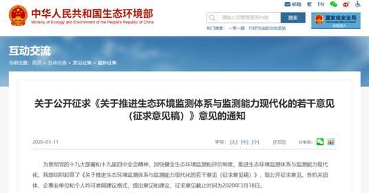 """纵横VOCs治理行业 8月26第十二届上海国际化工环保展""""多管齐下"""".."""