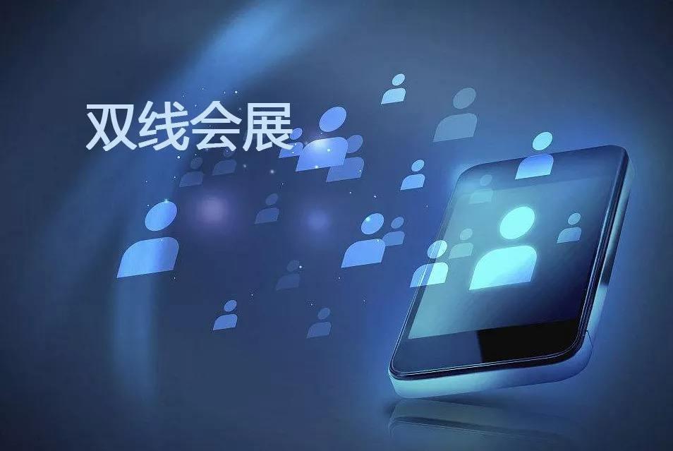 """战""""疫""""助产,CEEF 2020上海化工环保展启动线上展览"""