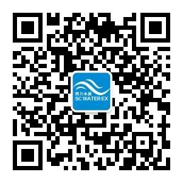 2021中国四川水处理技术与设备展览会 2021年3月18日-20日 成都世纪城新国际..