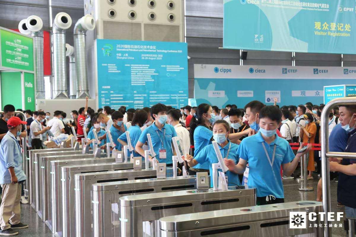 """第十二届上海化工装备展开幕,赋能化工行业国内""""大循环"""".."""