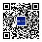 """关于邀请您出席""""IBS第九届中国国际生物质能源与有机固废资源化利用高峰论.."""